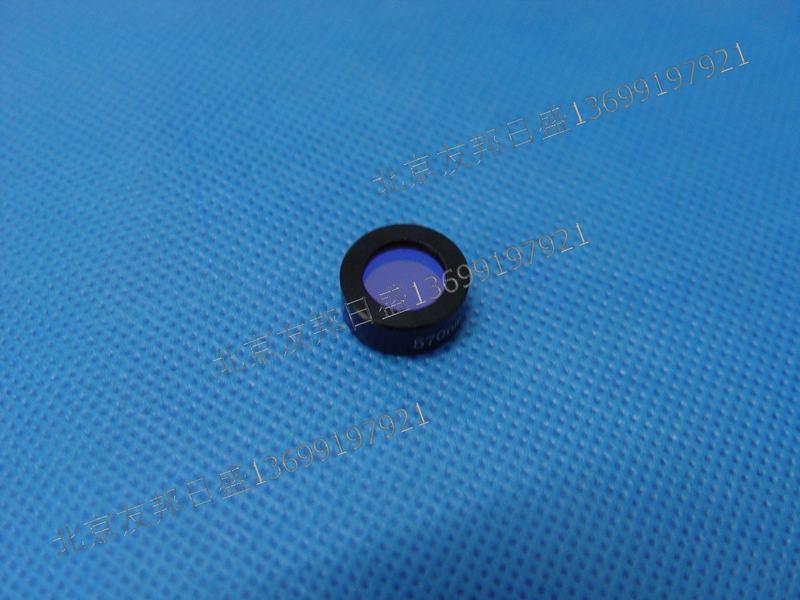 Para Thermo Multiskan FC lector de microplacas filtro 340 365 398 405 420 450