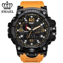 SMAEL Brand Fashion Watch Men LED Casual Sport Military Watches Shock Resistant Mens Quartz Digital Watch relogio masculino