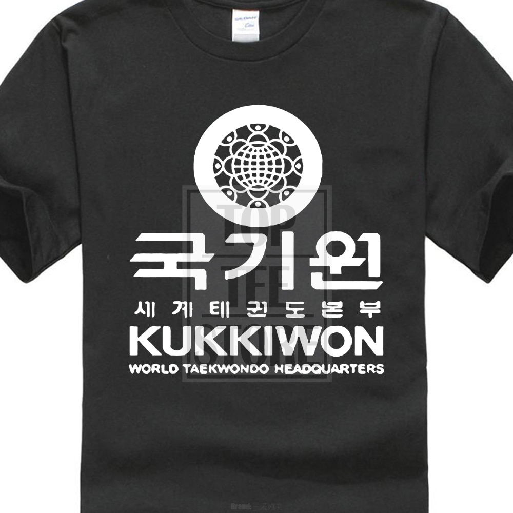 Kukkiwon Taekwondo Headquarters Korea Martial Art Mens Black T Shirt Size S 3xl Tee Shirt For Men O-neck Tops Male