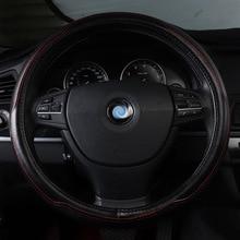 Car steering wheel cover genuine leather accessories For Fiat 124 Spider albea bravo freemont grande punto linea marea