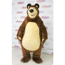 Bear Cosplay Mascot Ursa Grizzly Mascot Costume Cartoon Character Anime Cosplay Kits Mascot Costume Theme Fancy Carnival Party
