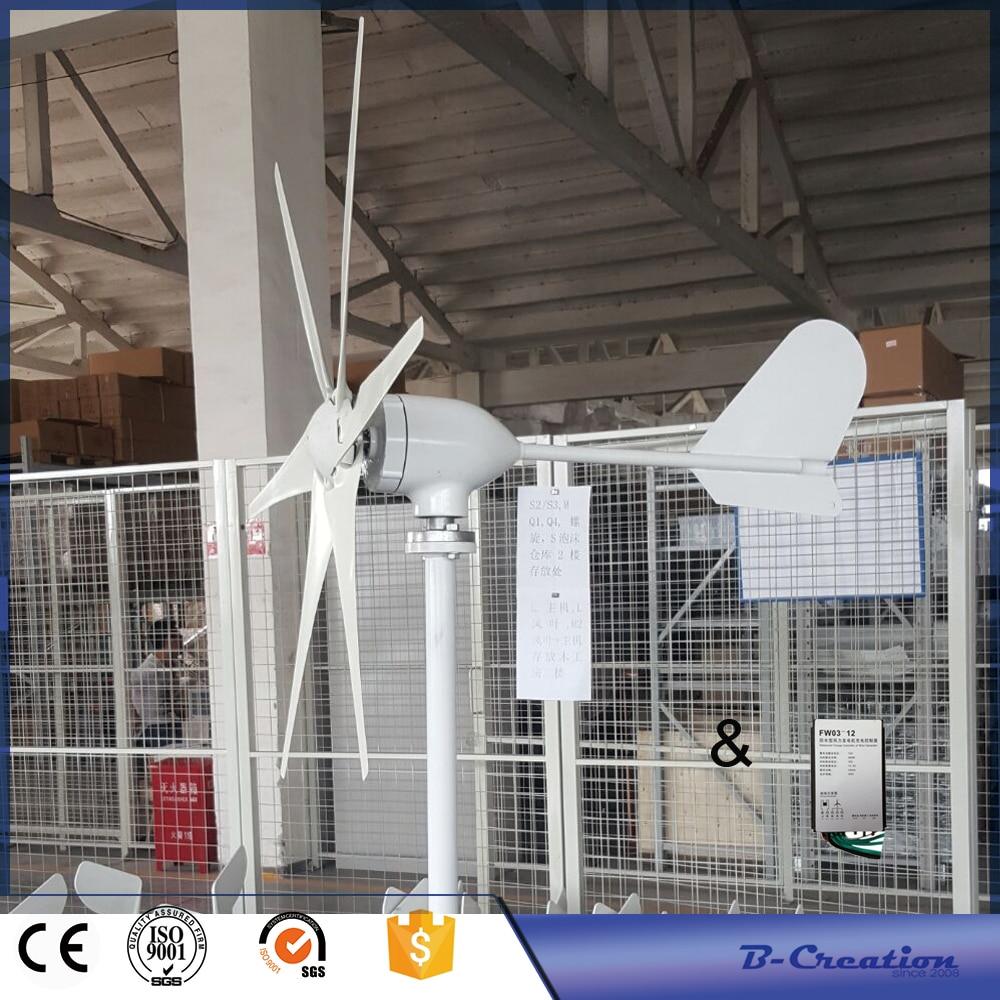 توربينات رياح 500 وات 48 فولت JSBCXNY 6 شفرات مولد رياح صغير طاحونة 12 فولت 24 فولت CE معتمدة مولد طاقة رياح صغير