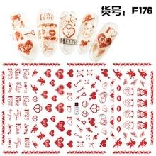 1 Sheet 3D Romantic Red Kiss Heart Cupid Love Arrow Pattern Adhesive Nail Art Stickers Decorations DIY Salon Tips F176#