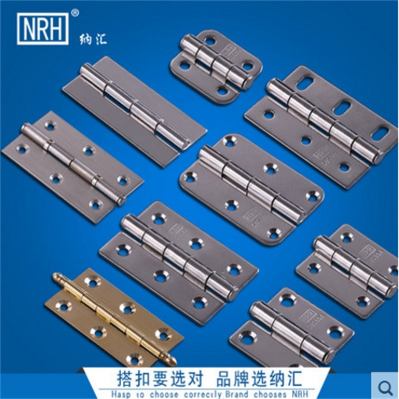 Nrhus-هيكل مفصلي للخزانة الكهربائية ، هيكل من الفولاذ المقاوم للصدأ ، متين ، معايير عالمية لحماية البيئة