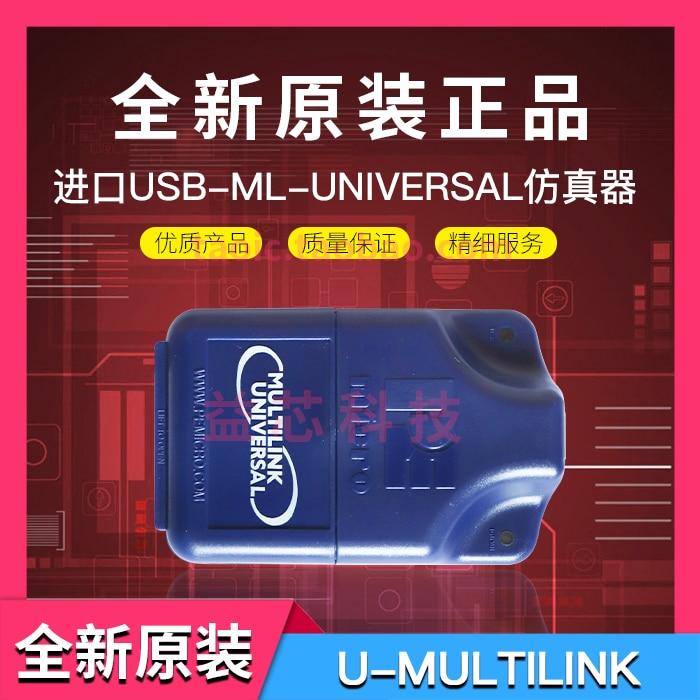 USB-ML-Universal programador PE simulador depurador