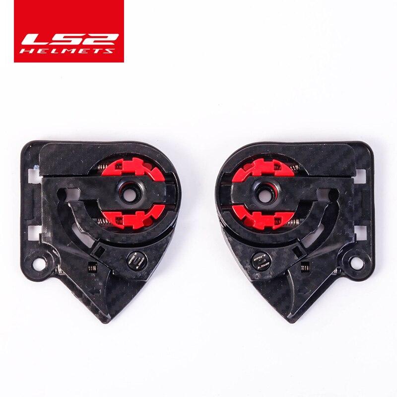 Un par de lentes para casco de motocicleta LS2 FF323, base adecuada para casco LS2 FF323 FF397