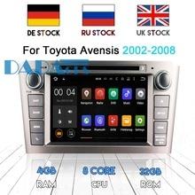 Unidad Central de navegación GPS para reproductor de DVD de coche para Toyota Avensis 2002-2008 T250 Android 8,0 7,1 Radio estéreo Audio Multimedia Video