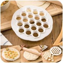 1 раз сделать 19 пельменей! Новая формочка для приготовления пельменей кухонный тесто пресс для пельмени Сделай Сам 19 отверстий формочка для приготовления пельменей инструменты для приготовления пищи