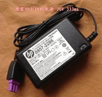 Nuevo 30 V 333mA adaptador de alimentación de CA de 0957-2286/0957-2290 impresora cargador para HP Deskjet serie 1050 de 1000 2050 de 2000, 2060 + cable de alimentación