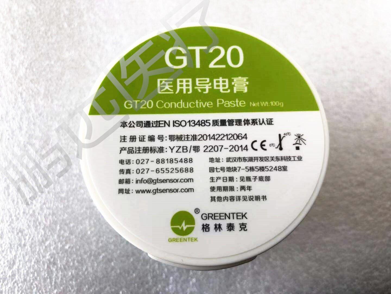 Pasta conductora médica Greentek pasta conductora GT10 GT20