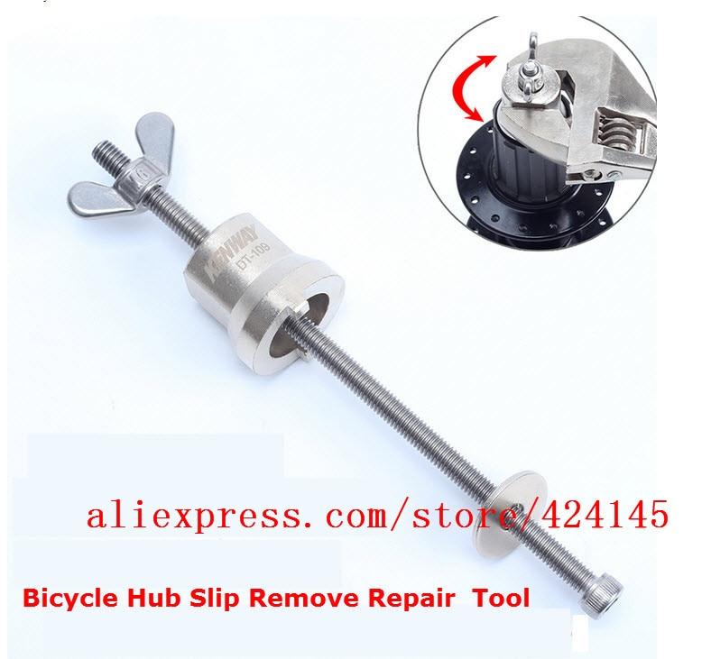 1set Bicycle Bearing hub Flywheel Hub avid kit Disassembly repair Tool kit For shimano Magura AVID Hay Freewheel Hub Remover