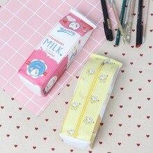 Bolso de lápiz tipo caja de leche bonito bolso de Color amarillo maquillaje 5*6*20CM estuche de bolígrafo para estudiantes de la escuela bolsa de estuches de bolígrafos de lona