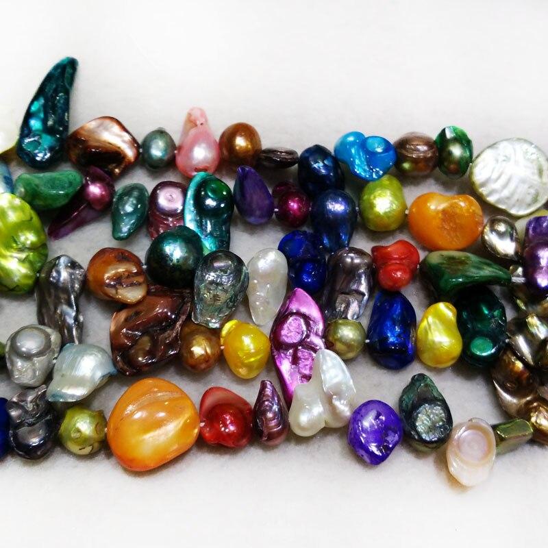 16 pulgadas 8-13mm Multicolor Natural blíster perlas suelta hebra