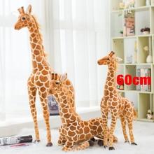 1pc 60-120cm mignon simulation girafe en peluche peluche doux animaux poupées de haute qualité maison accessoires bébé enfants cadeau danniversaire