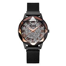 Mode Meibin luxe femmes maille & acier magnétique ciel étoilé femme horloge Quartz montres dame Reloj Mujer Relogio Feminino