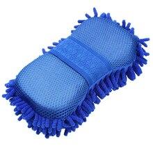 Fiber Ultrafine Chenille anthozoïque   Brosses pour lavage de voiture, moto en microfibre, brosses de nettoyage soins de voiture