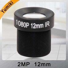 Yumiki-objectif de vidéosurveillance F2.0 M12 * 0.5 12mm 25 degrés   Objectif de carte de caméra de vidéosurveillance pour ccd 1/3