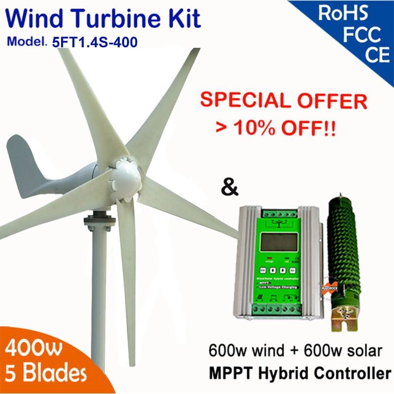 مجموعة توربينات الرياح 400 واط ، 12/ 24vAC ، 5 شفرات ، وحدة تحكم شحن MPPT 1200 واط لنظام الطاقة الهجين