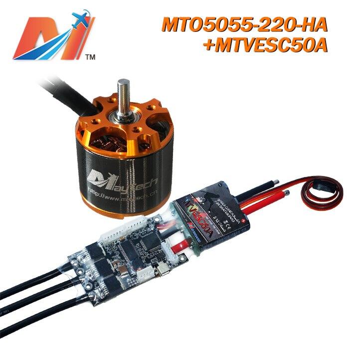 Elétrica com Base em Vesc Elétrica para Skate Motor + 1 Maytech Superesc 220kv Longboard Skate Placa 1 Pcs 5055 50a