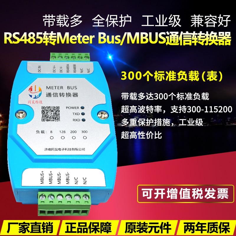 RS485 Seriële Poort Overdracht MBUS/Meter Bus/M-BUS Transfer/Meter Lezen/(300 Belasting)