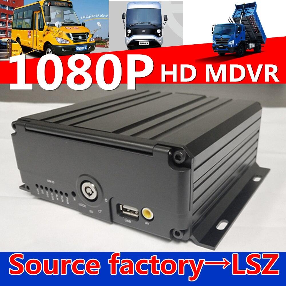 LSZ AHD1080P spot auto video recorder Mobile dvr HDD festplatte überwachung host quelle fabrik produktion HYFMDVR