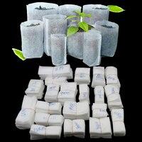 Биоразлагаемые мешочки для посадки растений