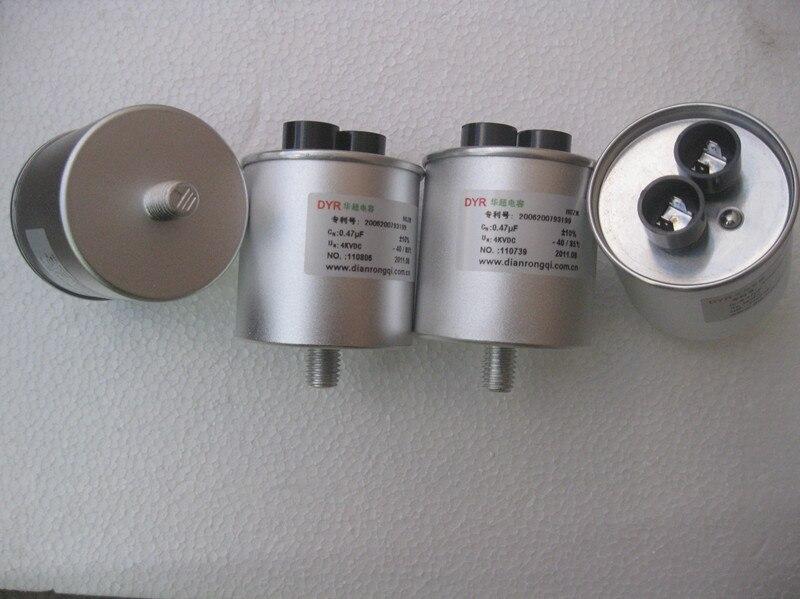 HCZN-4KV-0.47UF/4000 V-0,47 UF/Dämpfung Absorption Rund Öl-eingetaucht Kondensator/Aluminium Shell