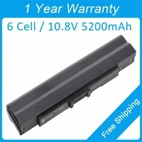 New 5200mah laptop battery for acer TravelMate 8172 8172T 8172Z AK 006BT 046 BT 00603 096 UM09E78 UM09E36 UM09E70