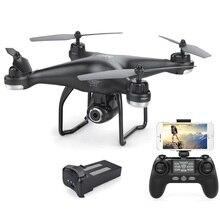 뉴스 헬리콥터 720 p wifi 드론 rc 드론과 hd 카메라와 듀얼 포지셔닝 gps 모드 따라