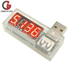 DC 3V 5V LED 디지털 전압계 전류계 미니 USB 전원 전류 전압 측정기 휴대용 볼트 앰프 감지기 충전기 의사