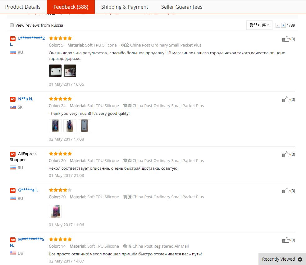 Luksusowe tylna pokrywa miękki tpu case dla lenovo a2010 a 2010 szczupła cienkie silikonowe etui na telefony dla lenovo a2010-a/a 2010 powrót skóry 1