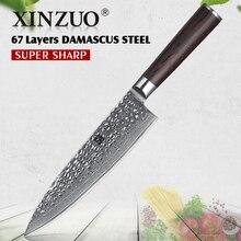 XINZUO couteau de Chef 8