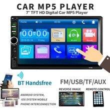 "2 din Car Radio 7"" Autoradio Cassette Recorder 7018B Touch Screen  Audio Bluetooth USB AUX MP5  multimedia Player"