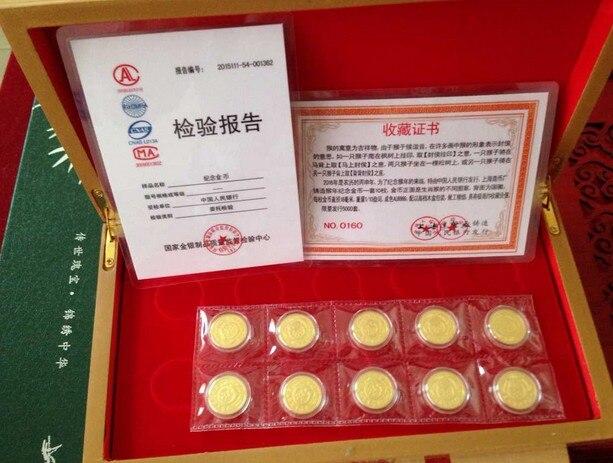 Traje de oro de placa de ciruela de mono 2016. Mono de oro Placa de mono de oro y plata coins.50 yuan 1/10OZ con caja de madera y certificado