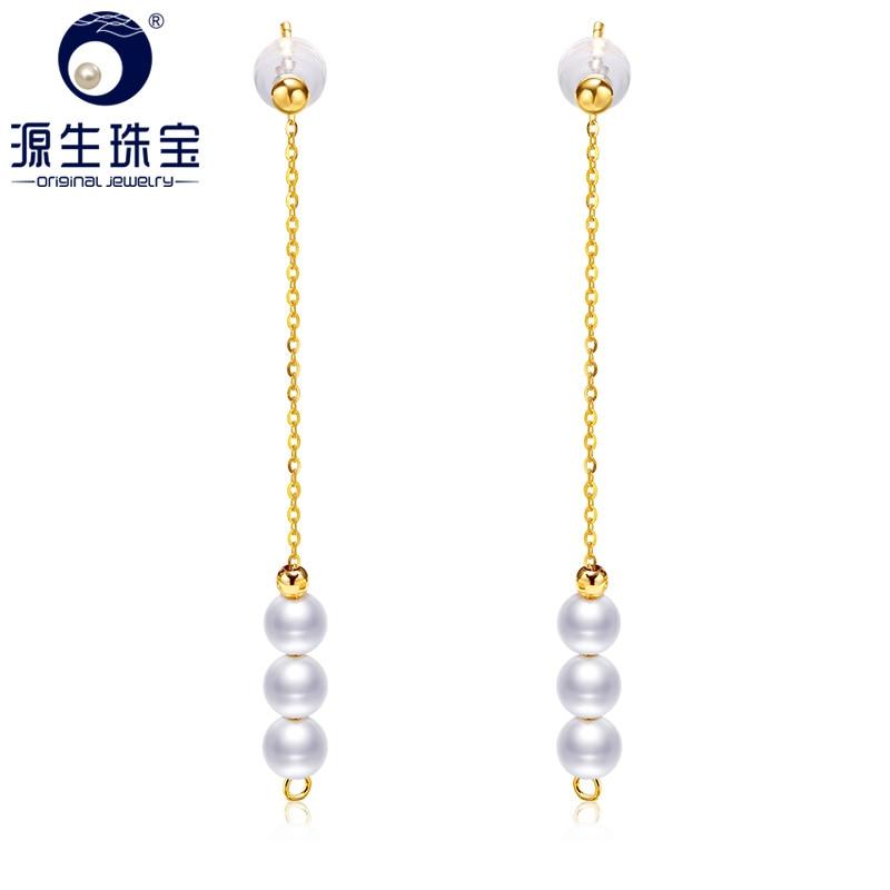 YS-أقراط من الذهب الأصفر عيار 18 قيراط مع لؤلؤ المياه العذبة الطبيعية ، مجوهرات الزفاف الراقية