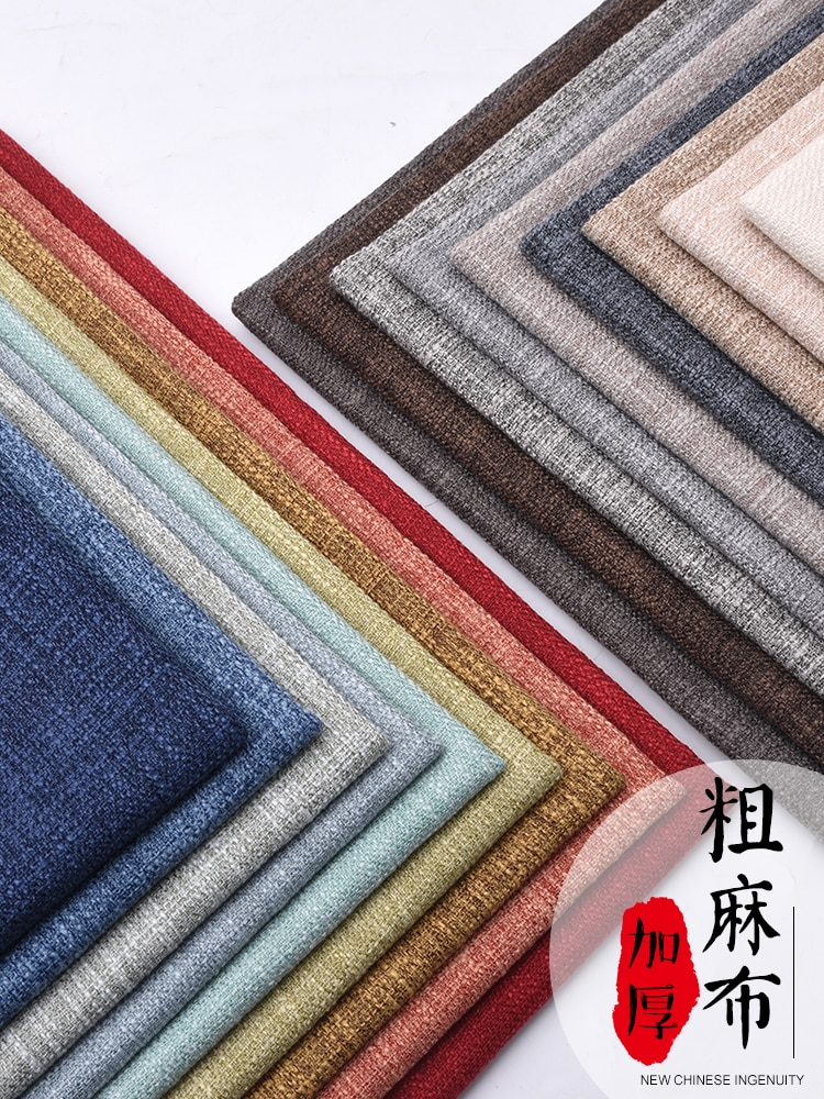 Width 148cm Old Coarse Linen Cloth Cotton fiber Diy sofa upholstery fabric Diy Tablecloth By the yard