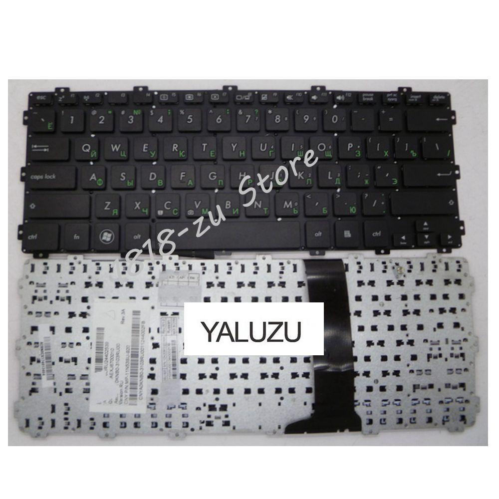 Русская RU для ASUS X301 X301S X301A X301EI X301EB X301KI235A X301KB83A X301KB82A X301K1000A Клавиатура для ноутбука русская черная новая