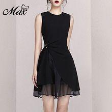Max Spri 2019 New Mesh Ruched Sleeveless O-Neckline A-line Skater Dress Party Little Black Dress