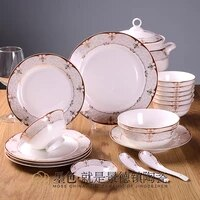 black ceramic european gold retro bowl dishes in jingdezhen set high grade porcelain tableware champs
