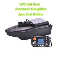 new gps fishing bait boatwith 3pcs 20a or 10a battery and bag gps tracking fish finder boat automatic navigation rc boat toy gif