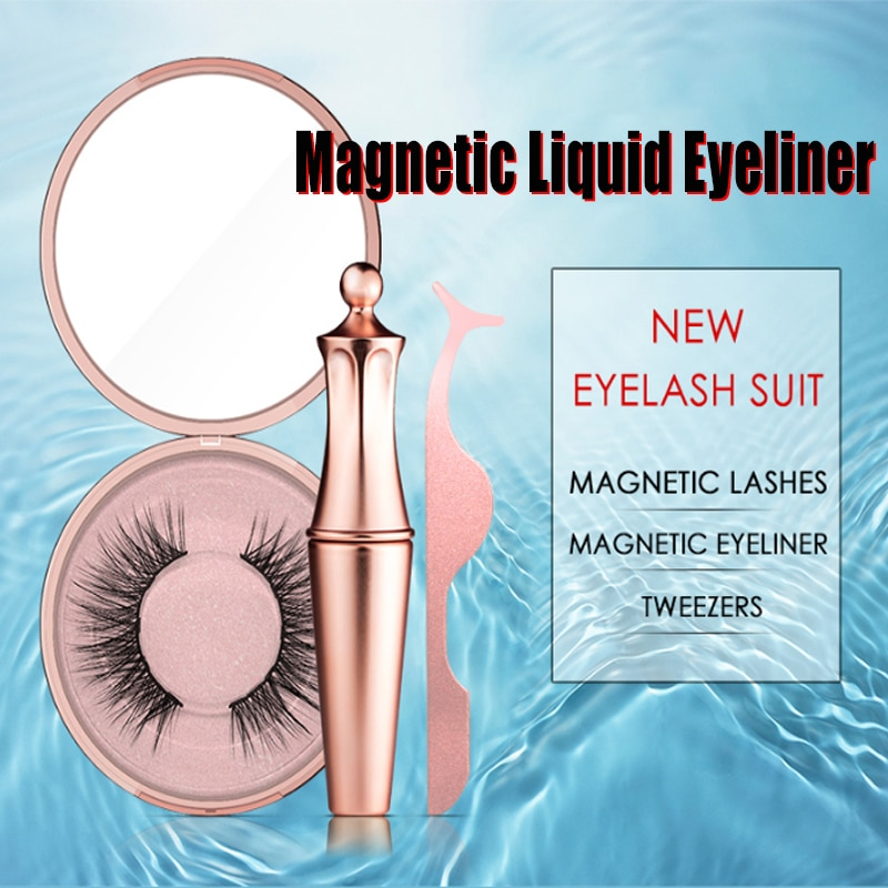 Водостойкая Подводка для глаз, жидкая Магнитная подводка для глаз, быстросохнущая подводка для глаз, набор, легко носить, макияж, косметика, розовое золото, подводка для глаз