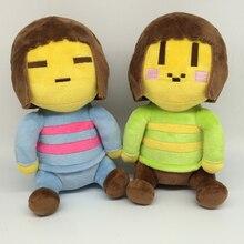 1pcs Undertale Plush Toys 20cm Undertale Chara & Frisk Plush Doll Toy Soft Stuffed Toys for Children Kids Christmas Gifts