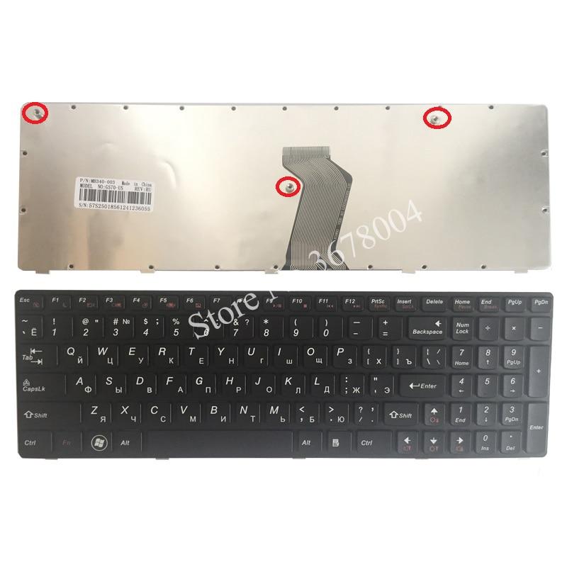 NOVO Teclado Russo para IBM LENOVO Ideapad G575 G570 Z560 Z560A Z560G Z565 G570AH G570G G575AC G575AL G575GL RU laptop teclado