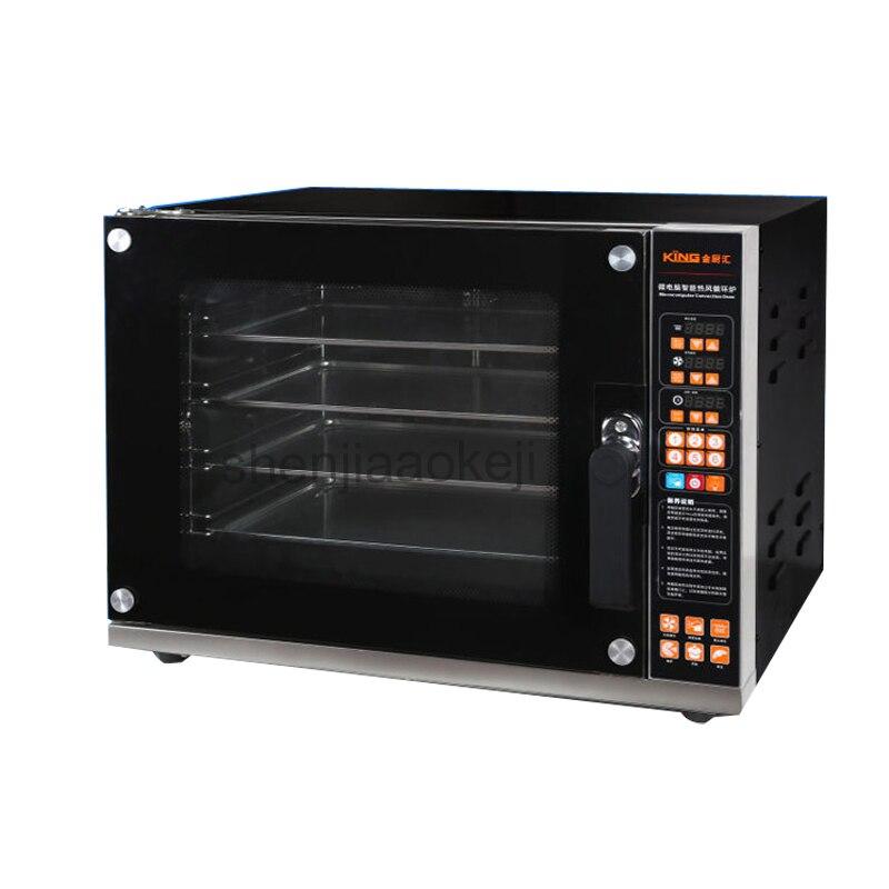Horno eléctrico para pan/Pizza panadería comercial horno panadería máquina 220-240 v 4500 w 1 pc CK02C horno multifuncional