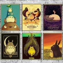 Miyazaki Hayao mon voisin Totoro affiche dessin animé Anime décoratif Vintage film affiches Kidsroom autocollant mural
