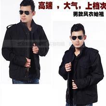 American M65 windbreaker jacket Korean men's windbreaker jacket black combat military version of the Green men jacket