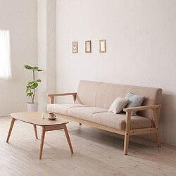 Sofá pequeno destacável simples, combinação de sofá de madeira maciça pequena única, mobília