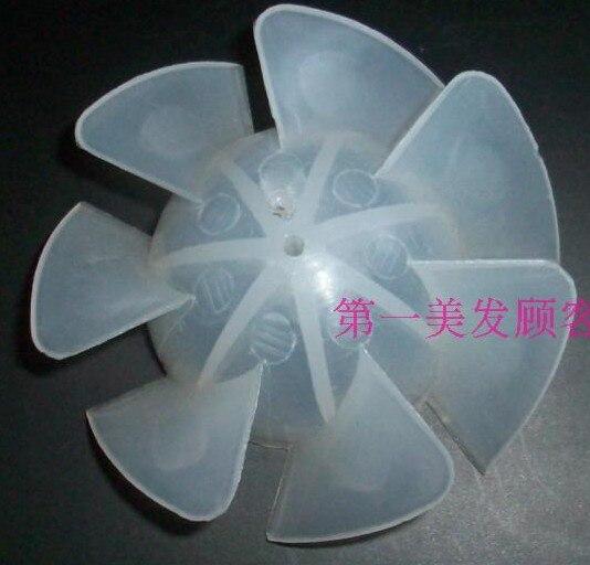 1 pc/7 lâminas de plástico fã lâmina fora do diâmetro 55mm para secador de cabelo/para panasonic eh5571 eh5573 etc.