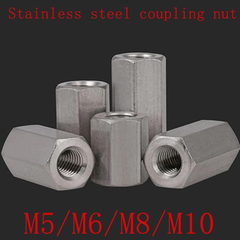 2 unids/lote m4 m5 m6 m8 de acero inoxidable 304 varilla larga acoplamiento tuerca hexagonal M6/M8 tuerca de rosca de alta resistencia hexagonal Nutsert