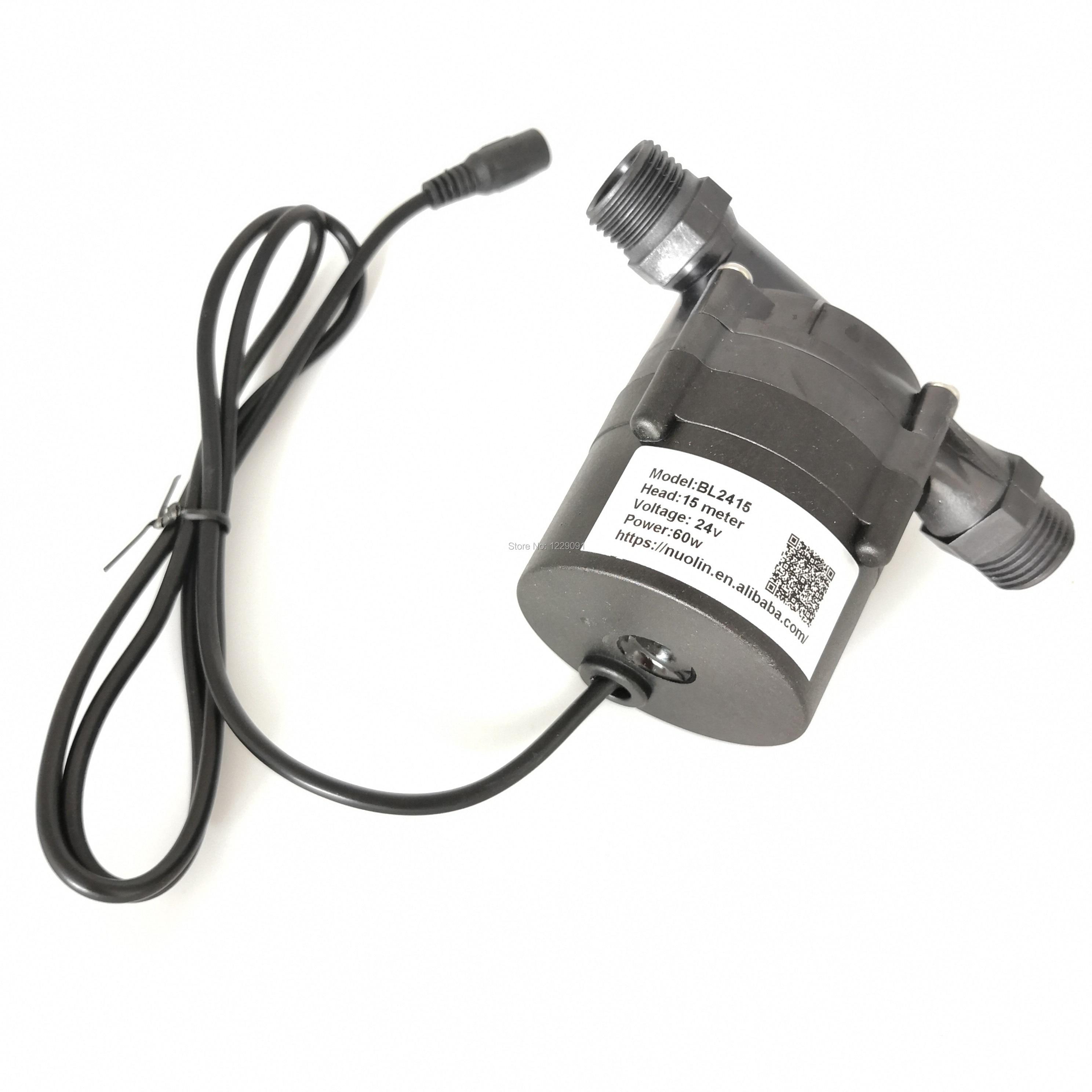 60w DC 24V 15M dusche booster Pumpe bürstenlosen Motor laufrad pumpe solar wasser heizung druck pumpe